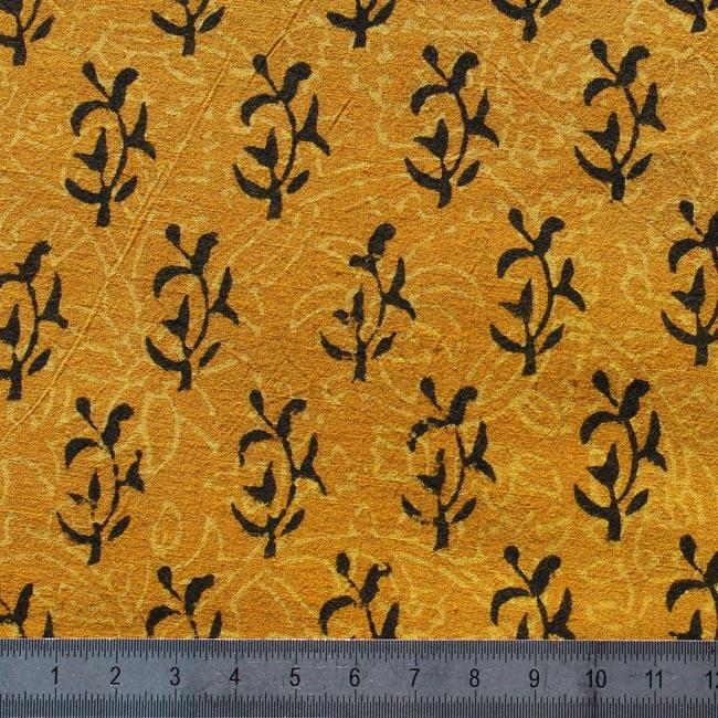 Tissu jaune noir double impression boutique - Cuir au metre carre ...