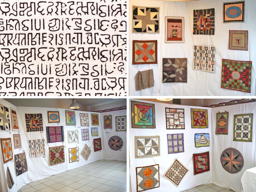 Exposition en tissu Mantra